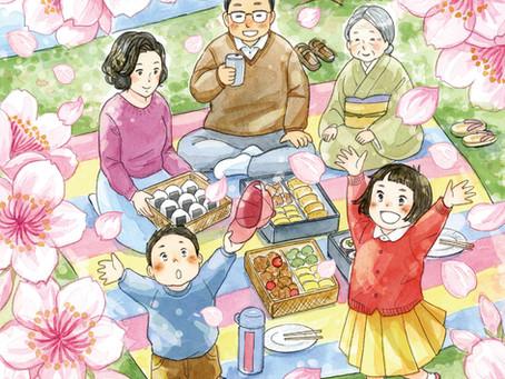 「別冊昭和のまちがいさがし館Vol.5」発売