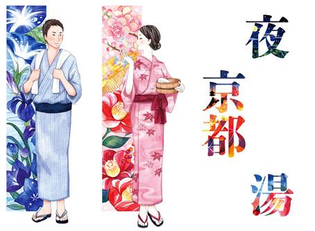 朝日新聞大阪版10/26広告