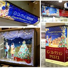 阪急宝塚Gコレクション「クリスマスフェア」2015メインビジュアル