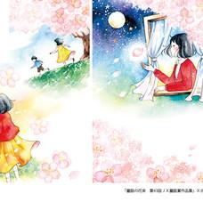 JX「童話の花束」