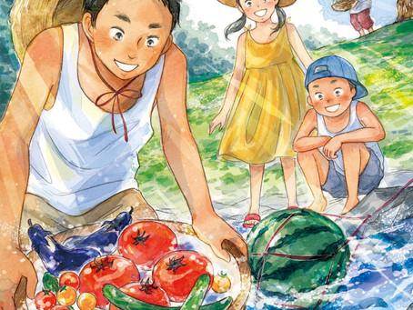 「別冊昭和のまちがいさがし館」Vol.6