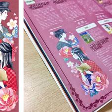 「sweet特別編集 占いBOOK 2019」(宝島社)