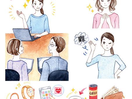 「sweet占いBOOK」挿絵を描きました