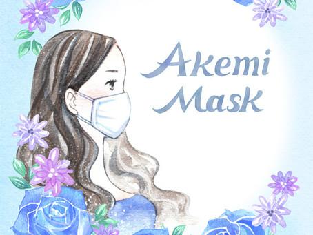 マスクパッケージ用のイラストを制作しました