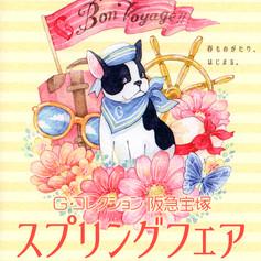阪急宝塚Gコレクション「スプリングフェア」2016