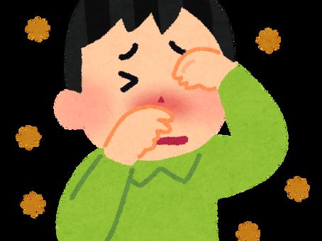 花粉症の諸々 花粉症で悩まない時代が来るかも知れない