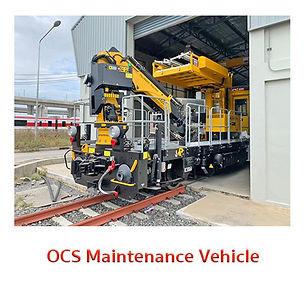 OCS_Maintenance_Vehicle_cover.jpg
