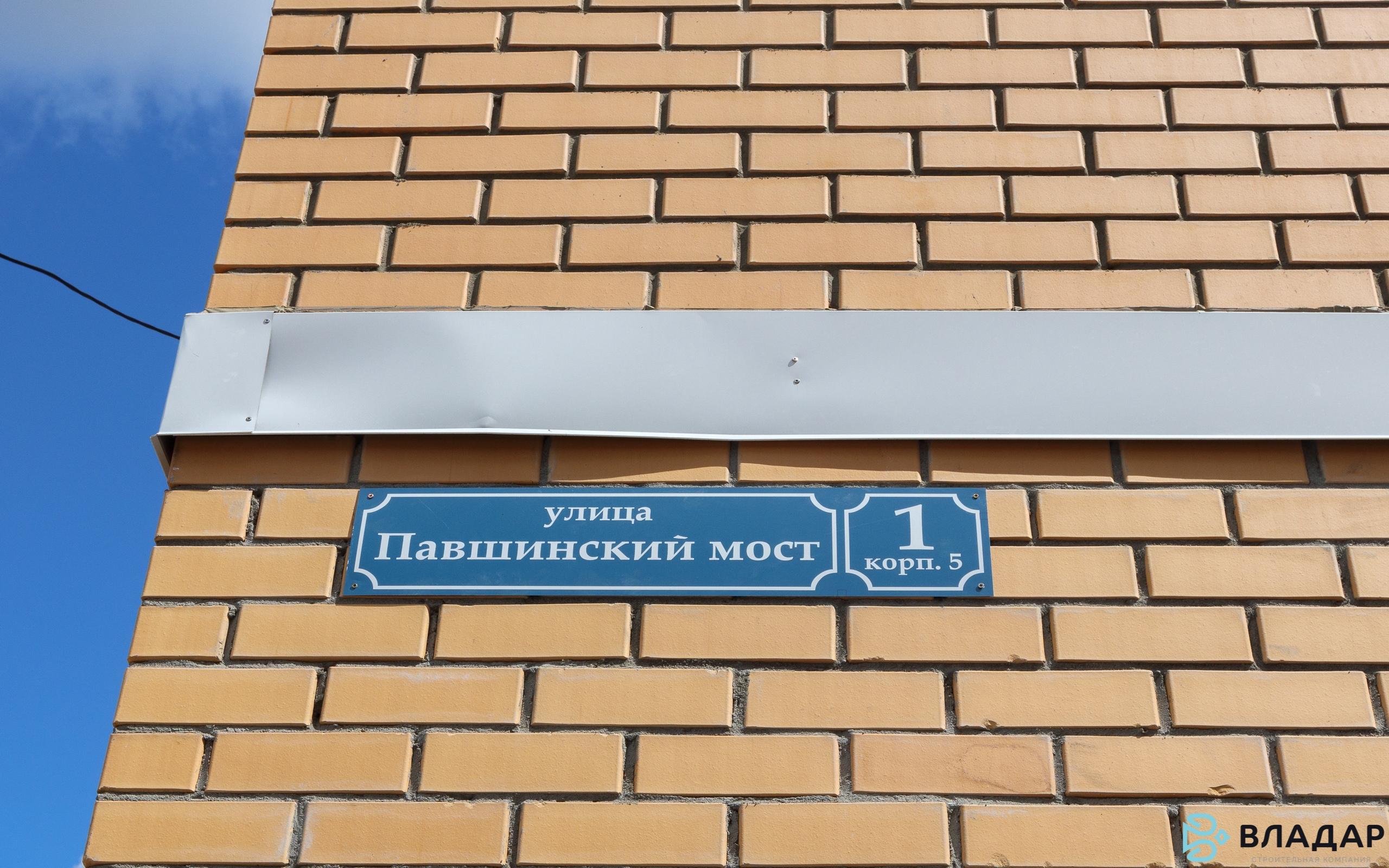 """ЖК """"Московский"""""""