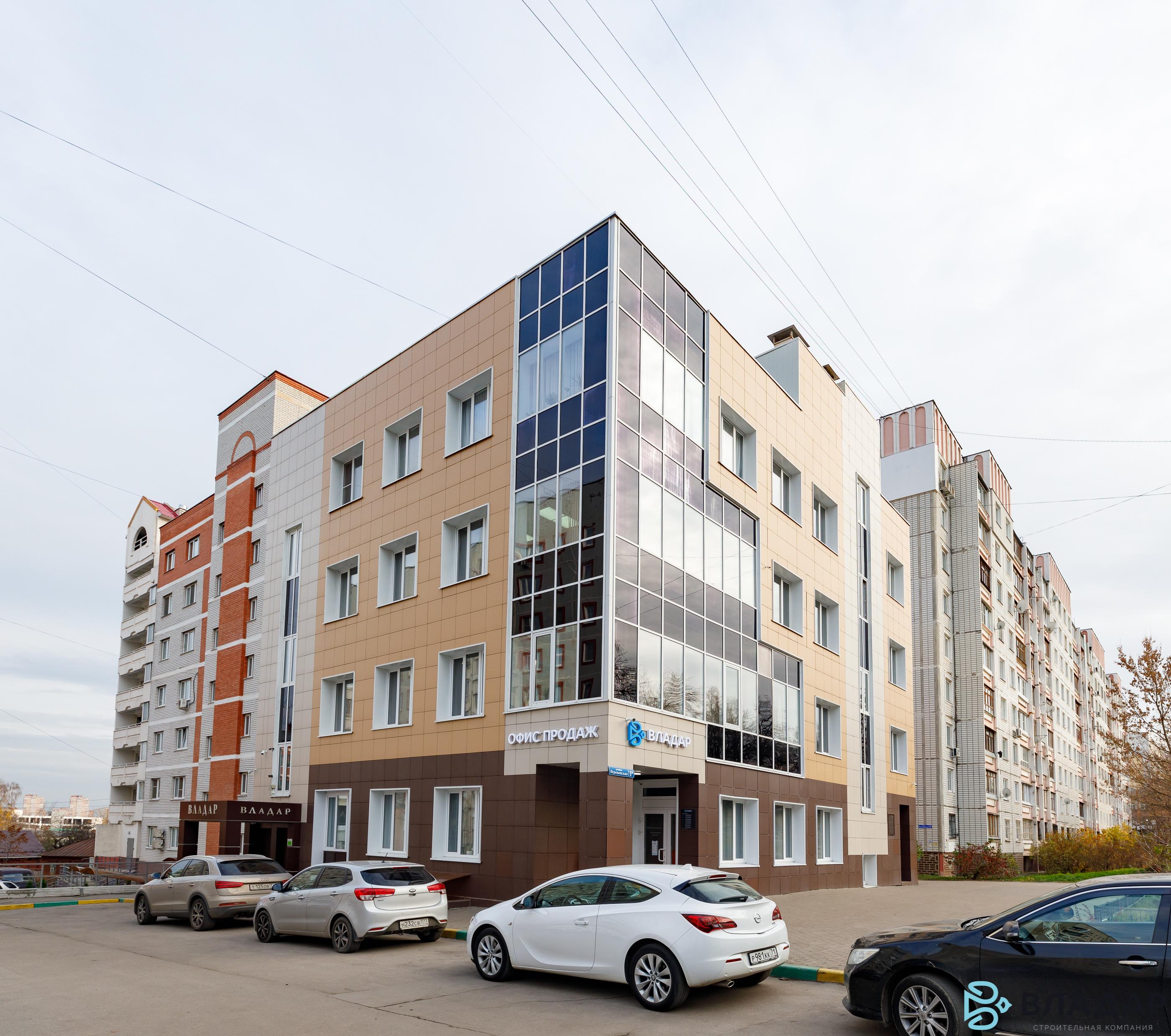 "Офис ""Владар"" в Туле на Перекопской"