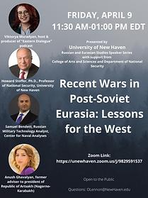 Recent Wars Panel.png