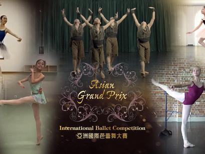 Asian Grand Prix 2020 News
