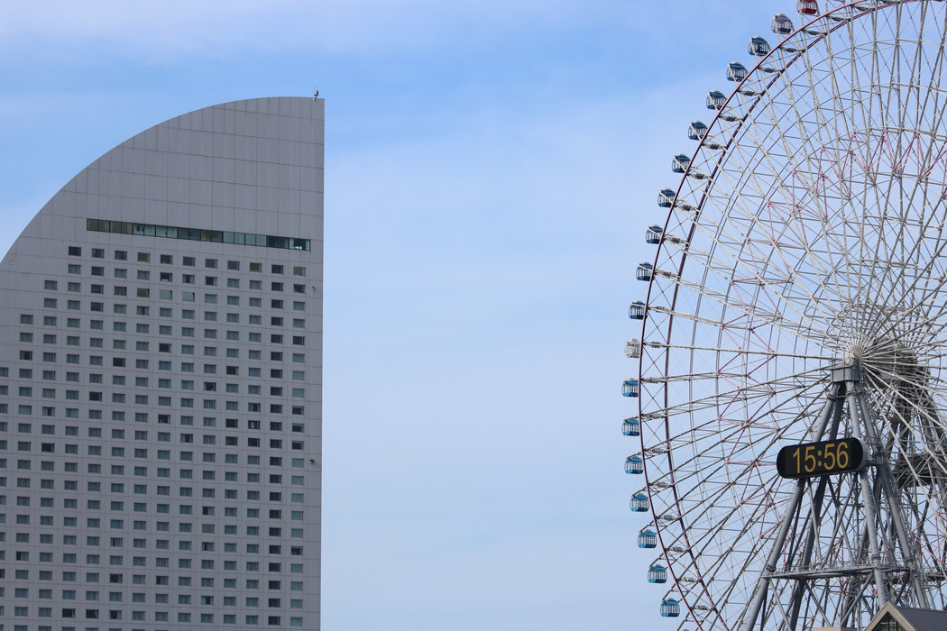 Minato-mirai 21 District, Yokohama
