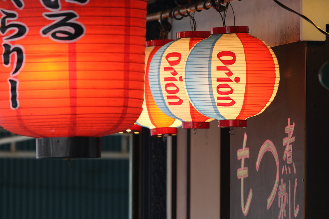 Lanterns in front of an Izakaya pub