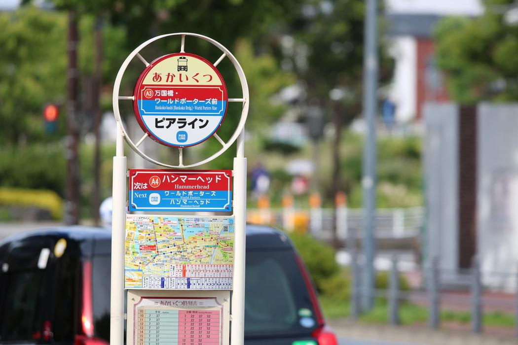 A bus stop for tourists, Yokohama