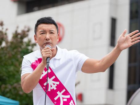 山本太郎街頭演説 in 盛岡