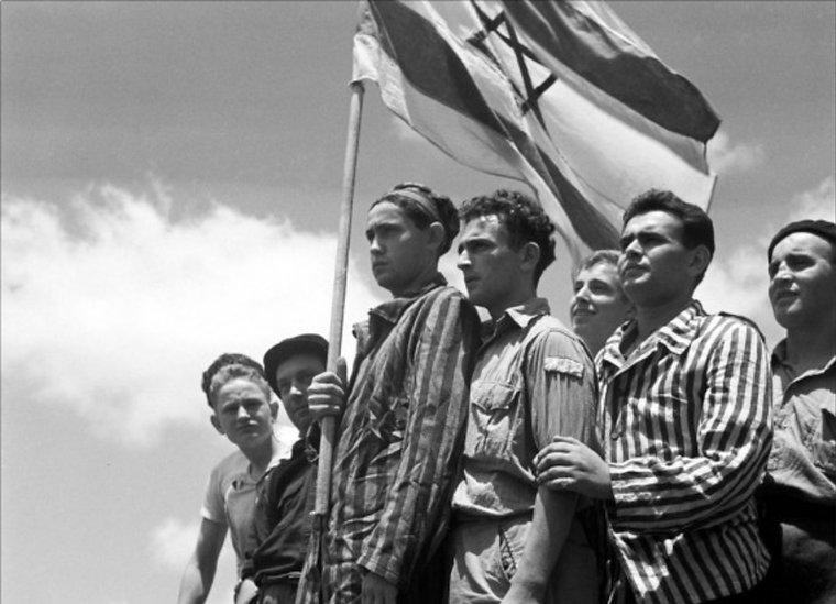 Israeli flag 4.jpg