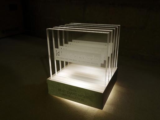[d]arc awards: Lighting Design Event