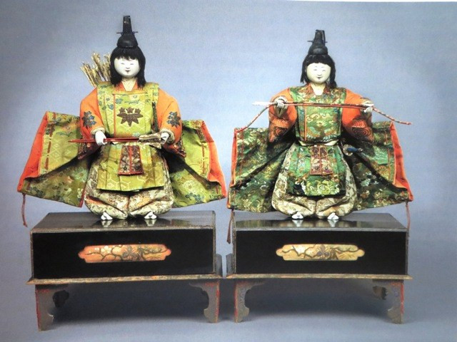 NINGYO: The Art of the Japanese Doll by Alan Scott Pate
