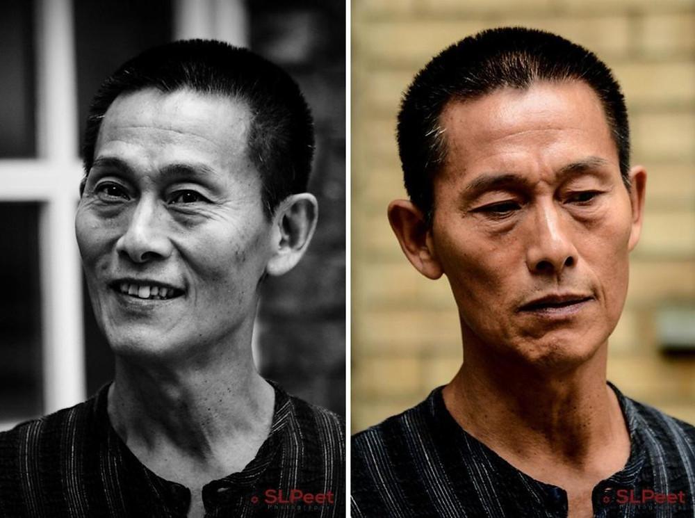 Charng Shan (Chang Shan). Copyright SLPeet Photography