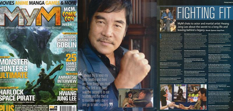 Hwang Jung Lee interview MyM magazine issue #34