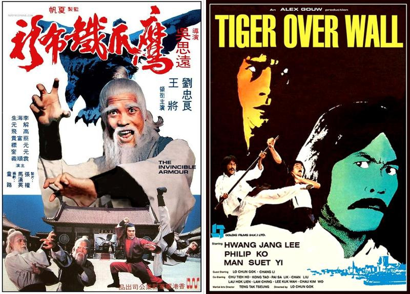 The Invincible Armour - Tiger Over Wall film posters
