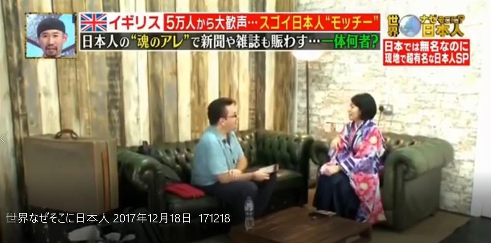 TV Tokyo screengrab