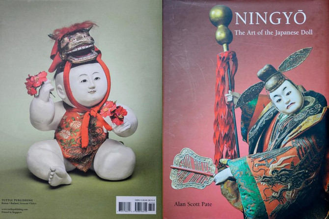 Book Review: NINGYO: The Art Of The Japanese Doll