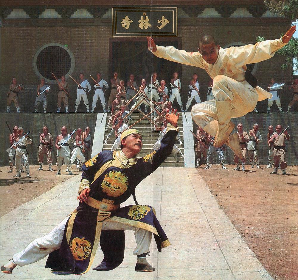 Still from Shaolin Strikes Back