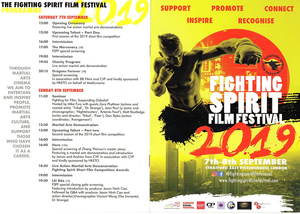 Fighting Spirit Film Festival 2019 programme