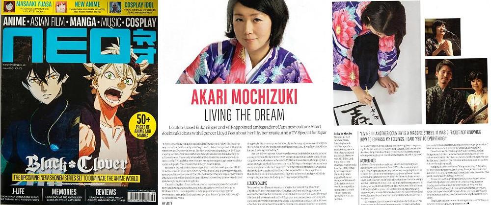 NEO magazine issue 169 - Akari Mochizuki: Living the Dream