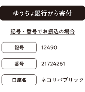 ゆうちょ銀行.png