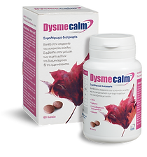 Dysmecalm συμπλήρωμα διατροφής που βοηθά στην ισορροπία του γυναικείου κύκλου. Συμβάλει στη μείωση των συμπτωμάτων της δυσμηνόρροιας