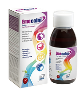 Emecalm New PNG Trans (1).PNG