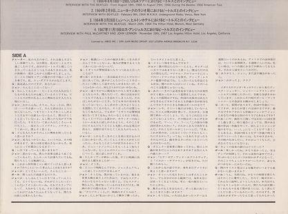 JAPB trans LOW 001.jpg