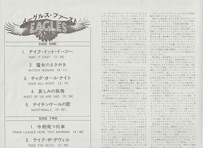 EAGLES INSERT B.jpg