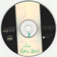 LOU NYC disc 2.jpg