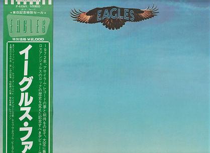 EAGLES Top.jpg