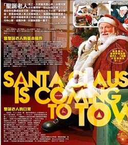 Hong Kong Magazine