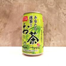 Ito En Green Tea 340ml