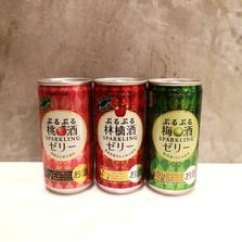 Sparkling Jelly Sake 190ml