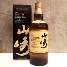 Yamazaki 12 Year Old 700ml