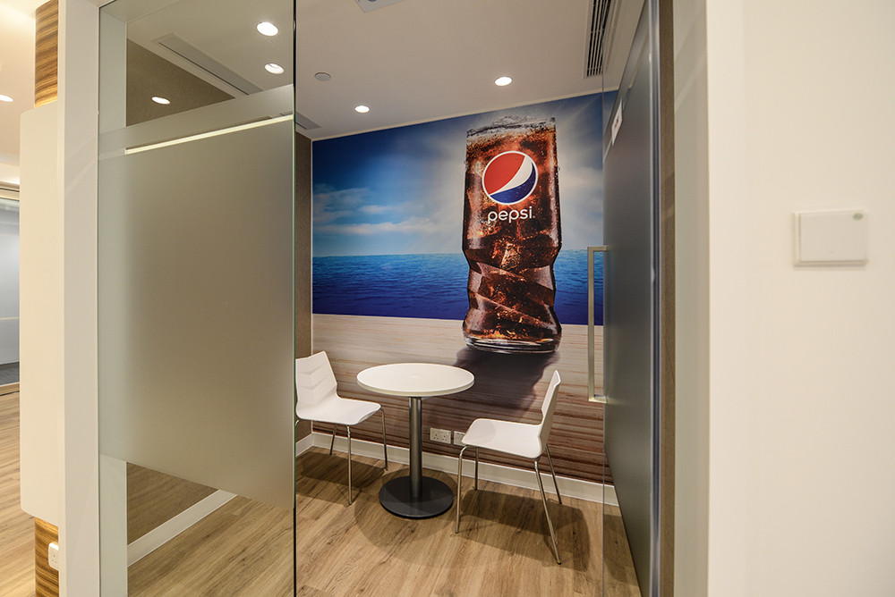 PepsiCo Meeting Room