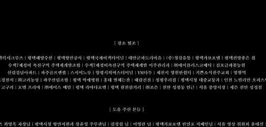 KakaoTalk_20200411_153830232.jpg