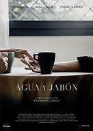 Cortometraje Agua y Jabon de Francesco Cocco - Jaime Arnaiz