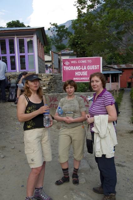 На джипе к Аннапурне