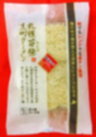 札幌苗穂元町2食(海老みそ).png