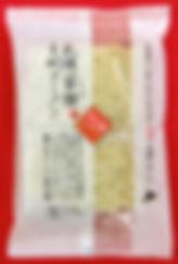 札幌苗穂元町ラーメン(2食)かに塩2017.9月~.JPG