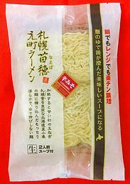 札幌苗穂元町2食(辛みそ).png