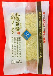 札幌苗穂元町2食(塩).png