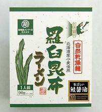羅臼昆布 ラーメン 鮭醤油